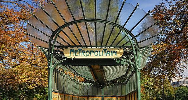 Porte Dauphine Metro Station, Paris